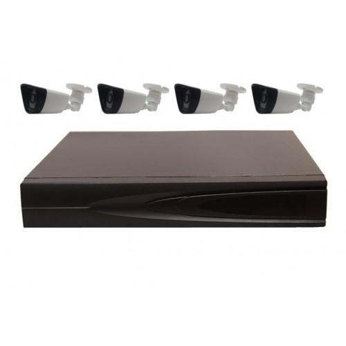Комплект AHD видеонаблюдения из 4 уличных всепогодных AHD камер 2 мп. и 4 канальный видеорегистратор