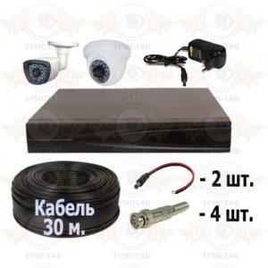 Комплект AHD видеонаблюдения из 1 внутренних + 1 уличных всепогодных AHD камер 2 мп., видеорегистратора, кабель КВК-30 п.м., блок питания 2А, разъемы BNC 4 шт и разъем питания 2 шт.