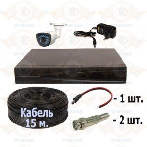 Комплект AHD видеонаблюдения из 1 уличной всепогодной AHD камеры 1 мп., видеорегистратора, кабель КВК-15 п.м., блок питания 2А, разъемы BNC 2шт и разъем питания 1 шт.