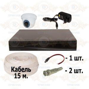 Комплект AHD видеонаблюдения из 1 внутренней AHD камеры 1 мп., видеорегистратора, кабель КВК-15 п.м., блок питания 2А, разъемы BNC 2шт и разъем питания 1 шт.