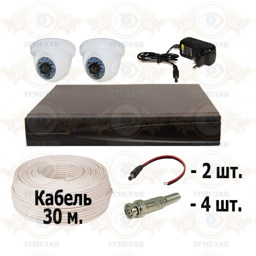 Комплект AHD видеонаблюдения из 2 внутренней AHD камеры 2 мп., видеорегистратора, кабель КВК-30 п.м., блок питания 2А, разъемы BNC 4 шт и разъем питания 2 шт.