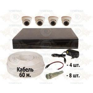 Комплект AHD видеонаблюдения из 4 внутренних AHD камер 2 мп. и видеорегистратор, кабель КВК-60 п.м., блок питания 2А, разъемы BNC 8 шт и разъем питания 4 шт.