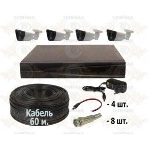 Комплект AHD видеонаблюдения из 4 уличных всепогодных AHD камер 2 мп. и видеорегистратор, кабель КВК-60 п.м., блок питания 2А, разъемы BNC 8 шт и разъем питания 4 шт.