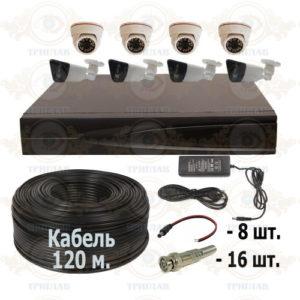 Комплект AHD видеонаблюдения из 4 внутренних + 4 уличных всепогодных AHD камер 2 мп. и видеорегистратор, кабель КВК-120 п.м., блок питания 3А, разъемы BNC 16 шт и разъем питания 8 шт.