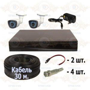 Комплект AHD видеонаблюдения из 2 уличной всепогодной AHD камеры 2 мп., видеорегистратора, кабель КВК-30 п.м., блок питания 2А, разъемы BNC 4 шт и разъем питания 2 шт.
