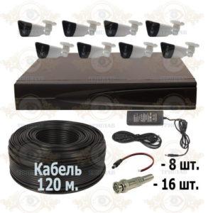 Комплект AHD видеонаблюдения из 8 уличных всепогодных AHD камер 2 мп. и видеорегистратор, кабель КВК-120 п.м., блок питания 3А, разъемы BNC 16 шт и разъем питания 8 шт.