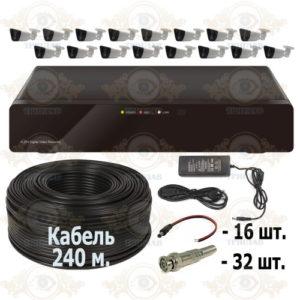 Комплект AHD видеонаблюдения из 16 уличных всепогодных AHD камер 2 мп. и видеорегистратор, кабель КВК-240 п.м., блок питания 6А, разъемы BNC 32 шт и разъем питания 16 шт.