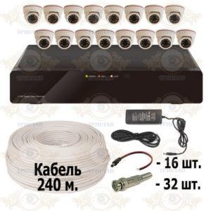 Комплект AHD видеонаблюдения из 16 внутренних AHD камер 2 мп. и видеорегистратор, кабель КВК-240 п.м., блок питания 6А, разъемы BNC 32 шт и разъем питания 16 шт.