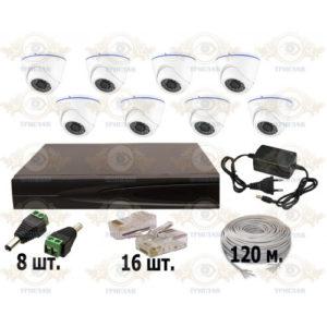 Комплект IP видеонаблюдения из 8 внутренних IP камер 2 мп. и видеорегистратора, кабель UTP-120 п.м., блок питания 3А, разъемы RJ-45 16 шт. и разъем питания 8 шт.