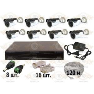 Комплект IP видеонаблюдения из 8 уличных IP камер 2 мп. и видеорегистратора, кабель UTP-120 п.м., блок питания 3А, разъемы RJ-45 16 шт. и разъем питания 8 шт.