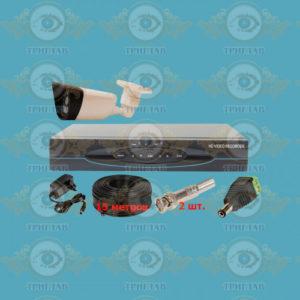 Комплект AHD видеонаблюдения из 1 уличной всепогодной AHD камеры 5.0 Мп., видеорегистратора, кабель КВК-15 п.м., блок питания 2А, разъемы BNC 2шт и разъем питания 1 шт.