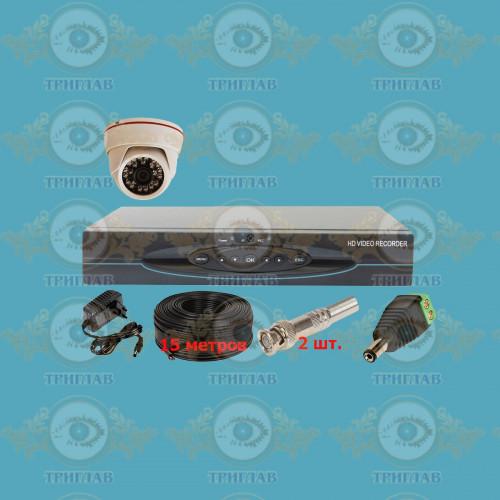 Комплект AHD видеонаблюдения из 1 внутренней AHD камеры 5,0 Мп., видеорегистратора, кабель КВК-15 п.м., блок питания 2А, разъемы BNC 2шт и разъем питания 1 шт.