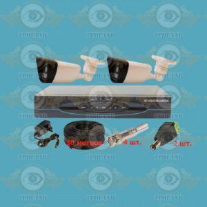Комплект AHD видеонаблюдения из 2 уличной всепогодной AHD камеры 5.0 Мп., видеорегистратора, кабель КВК-30 п.м., блок питания 2А, разъемы BNC 4 шт и разъем питания 2 шт.