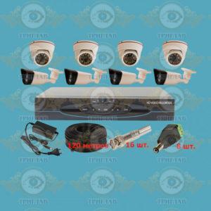 Комплект AHD видеонаблюдения из 4 внутренних + 4 уличных всепогодных AHD камер 5.0 Мп. и видеорегистратор, кабель КВК-120 п.м., блок питания 5А, разъемы BNC 16 шт и разъем питания 8 шт.