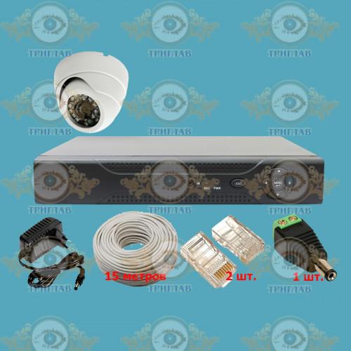 Комплект IP видеонаблюдения из 1 внутренних IP камер 5.0 Мп. и видеорегистратора, кабель UTP-15 п.м., блок питания 2А, разъемы RJ-45 2 шт. и разъем питания 1 шт.