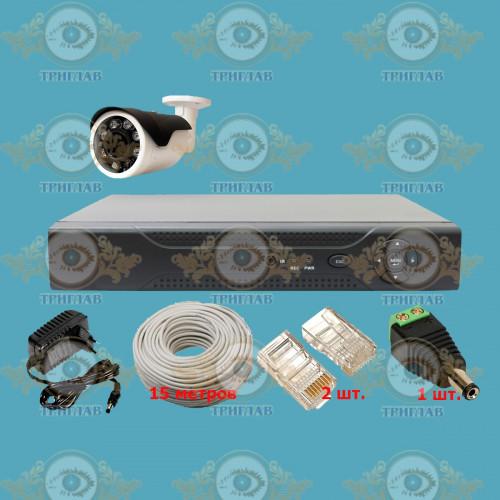 Комплект IP видеонаблюдения из 1 уличных IP камер 5.0 Мп. и видеорегистратора, кабель UTP-15 п.м., блок питания 2А, разъемы RJ-45 2 шт. и разъем питания 1 шт.