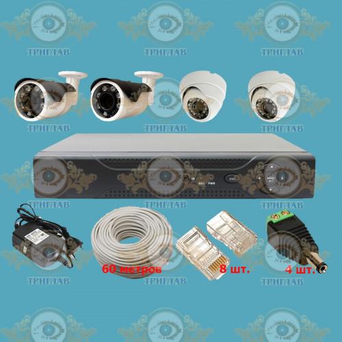 Комплект IP видеонаблюдения из 2 уличных и 2 внутренних IP камер 5.0 Мп. и видеорегистратора, кабель UTP-60 п.м., блок питания 2А, разъемы RJ-45 8 шт. и разъем питания 4 шт.