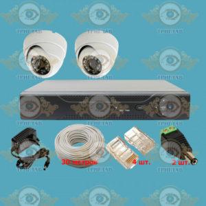 Комплект IP видеонаблюдения из 2 внутренних IP камер 5.0 Мп. и видеорегистратора, кабель UTP-30 п.м., блок питания 2А, разъемы RJ-45 4 шт. и разъем питания 2 шт.
