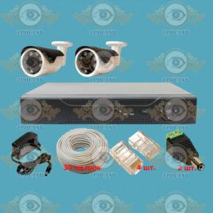 Комплект IP видеонаблюдения из 2 уличных IP камер 5.0 Мп. и видеорегистратора, кабель UTP-30 п.м., блок питания 2А, разъемы RJ-45 4 шт. и разъем питания 2 шт.