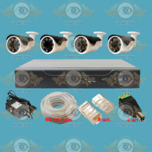Комплект IP видеонаблюдения из 4 уличных IP камер 5.0 Мп. и видеорегистратора, кабель UTP-60 п.м., блок питания 2А, разъемы RJ-45 8 шт. и разъем питания 4 шт.
