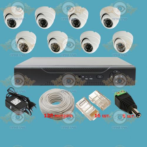 Комплект IP видеонаблюдения из 8 внутренних IP камер 5.0 Мп. и видеорегистратора, кабель UTP-120 п.м., блок питания 5А, разъемы RJ-45 16 шт. и разъем питания 8 шт.