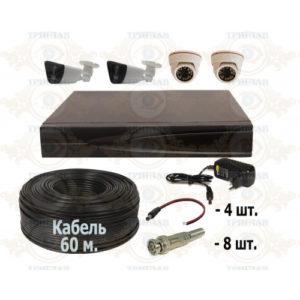 Комплект AHD видеонаблюдения из 2 внутренних + 2 уличных всепогодных AHD камер 2 мп. и видеорегистратор, кабель КВК-60 п.м., блок питания 2А, разъемы BNC 8 шт и разъем питания 4 шт.