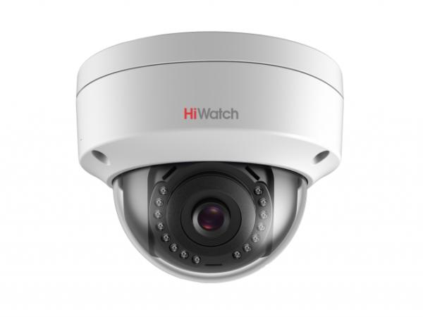 IP-видеокамера с ИК-подсветкой