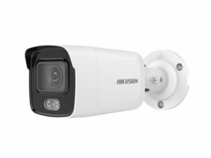 уличная цилиндрическая IP-камера с LED-подсветкой