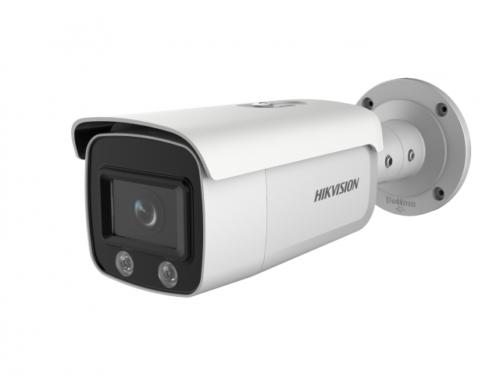 уличная цилиндрическая IP-камера
