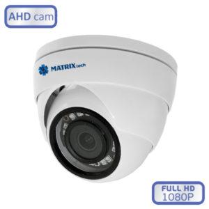 Антивандальная купольная Full HD мультигибридная камера