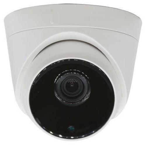 Внутренняя купольная IP видеокамера с фиксированным объективом 2 Mp