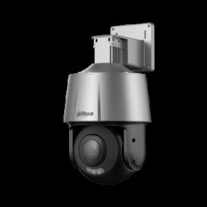 Мегапиксельная Полноцветная Сетевая PTZ-камера